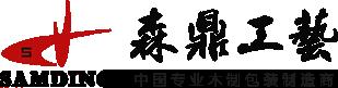 广东万博maxbetx官网app下载工艺品有限公司