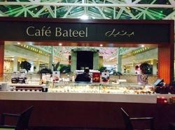 迪拜bateel巧克力案例